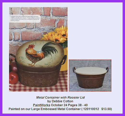 pw-embossed-container-with-rooster-lid-by-debbie-cotton-composite.jpg