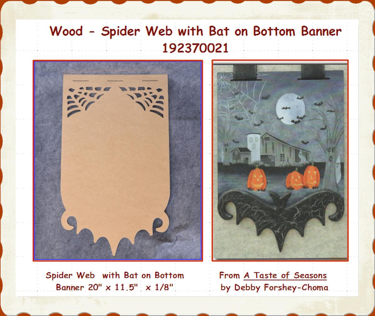 wood-bat-banner-collage-pix.jpg